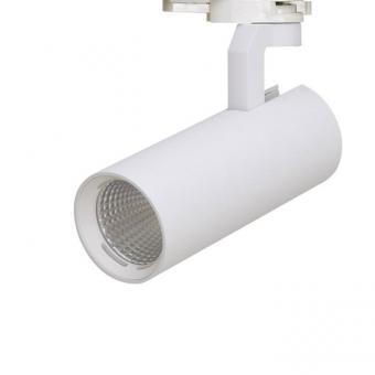 SLC-LED SLC-18NW11