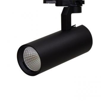 SLC-LED SLC-18WW12