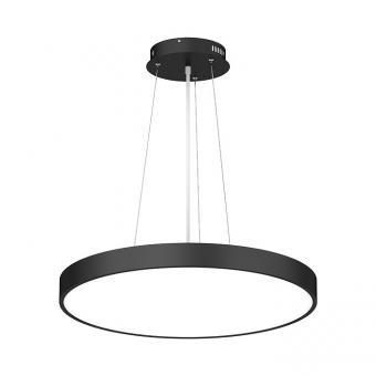 UAL-LED-Pendelleuchte